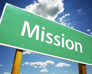 Нашата мисия